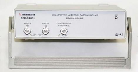 АСК-3106-L - Осциллограф цифровой запоминающий, Актаком