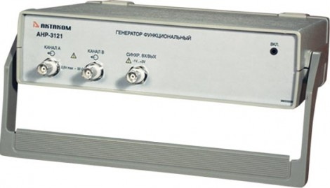 АНР-3121 - USB Генератор сигналов произвольной формы, Актаком