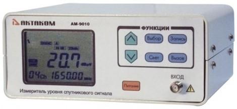 АМ-9010 - Измеритель уровня спутниковых сигналов, Актаком