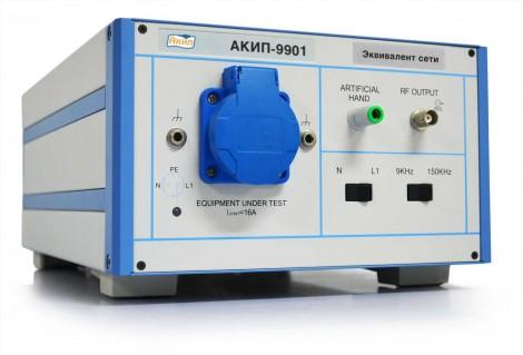 АКИП 9901 - Эквивалент сети