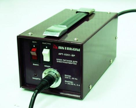 АРТ-0201-ВР - Блок питания для электроотвертки, Актаком