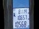 LDM-30 - Лазерный дальномер, CEM
