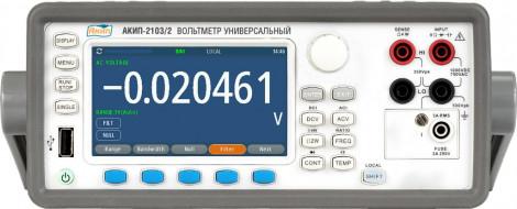 АКИП-2103/2 - Вольтметр универсальный