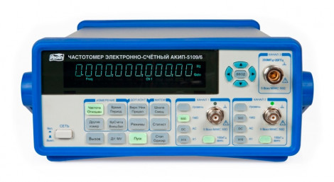 АКИП-5109/4 - Частотомер